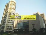 Palm Drive Gurgaon 18