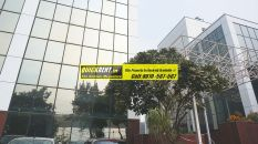 DLF Corporate Park Gurgaon 03