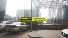 Office Space for Rent DLF Corporate Park 07