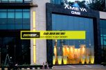 Ameya One for Rent