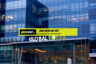 commercial brokers gurgaon